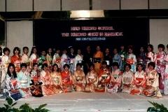 thai-syugo